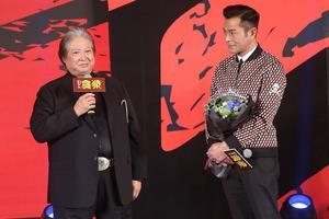 直击香港影视展:看古天乐洪金宝,抢万元红包